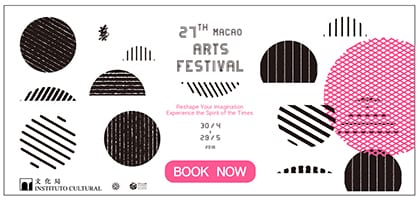 27th Macao Arts Festival