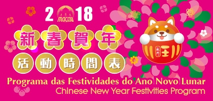 Chinese New Year Festivities Program
