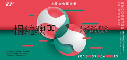 Encontro em Macau - Festival de Artes e Cultura entre a China e os ...
