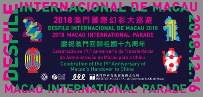 2018 Macao International Parade