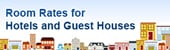 Room Rates for Hotels & Guest Houses