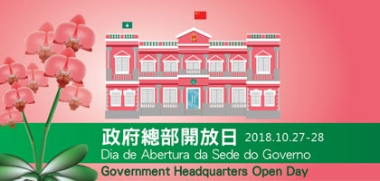 Government Headquarters Open Day