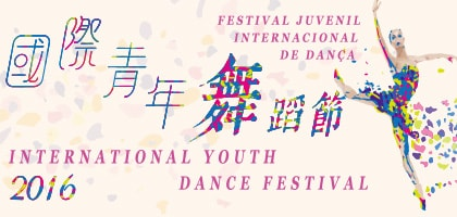 International Youth Dance Festival 2016 (22-28 July)