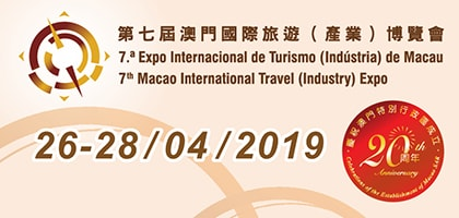 7th Macao International Travel (Industry) Expo