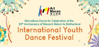International Youth Dance Festival 2019