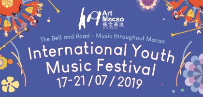 International Youth Music Festival 2019