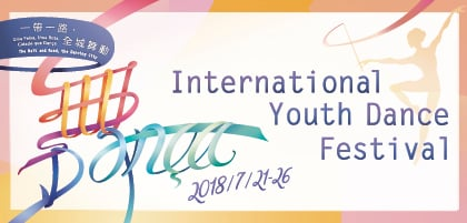 International Youth Dance Festival 2018