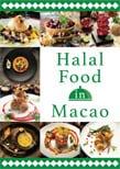 Halal Food in Macao