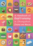 A Handbook of Gastronomy in Zhongshan, Zhuhai and Macao