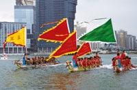 Festival de Tun Ng ( Festival de Barco Dragão)