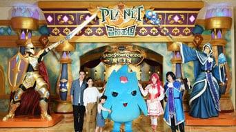 Planet J Theme Park