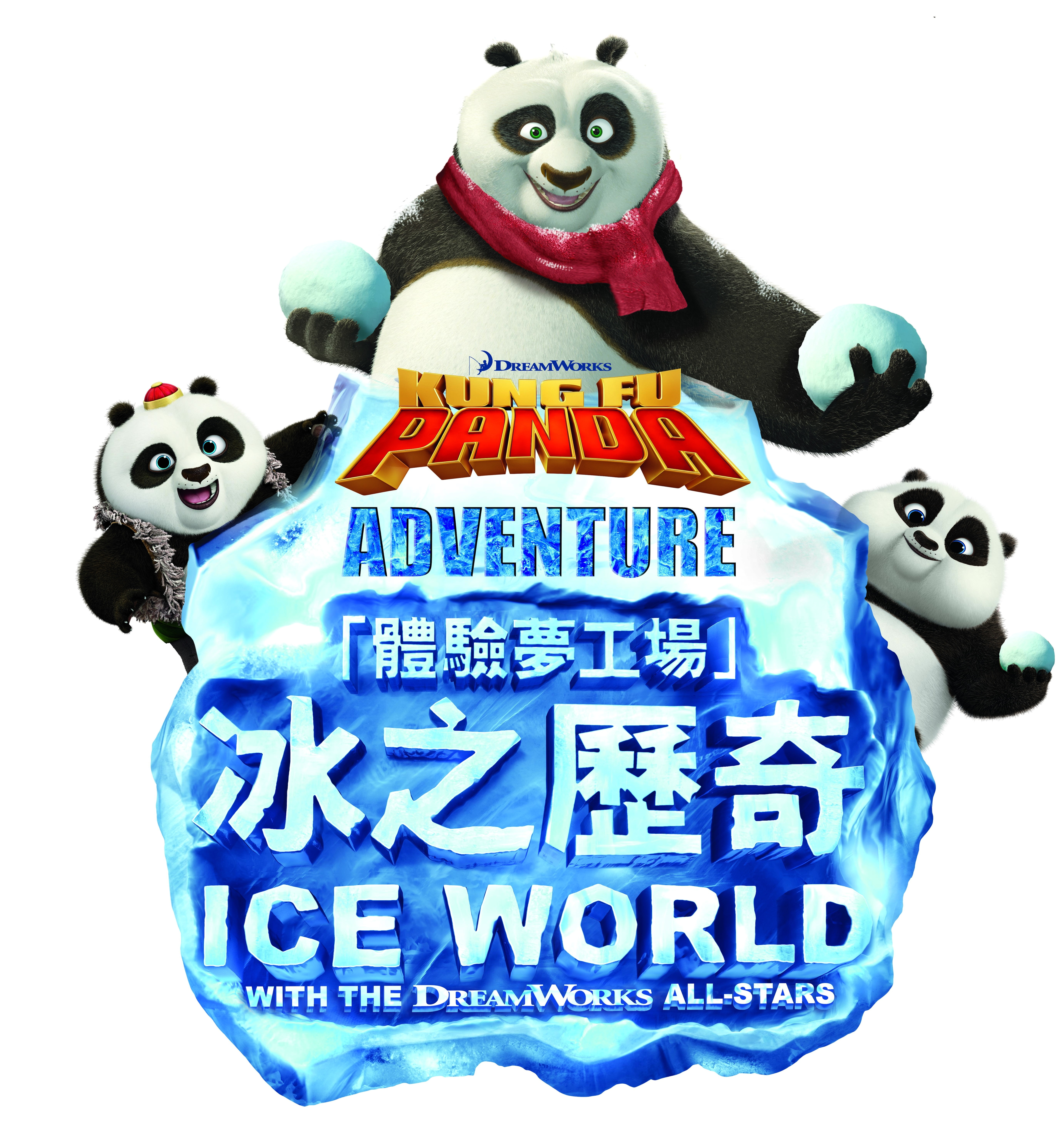 Kung Fu Panda Adventure - Ice World with the DreamWorks All-Stars