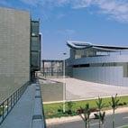 澳门文化中心