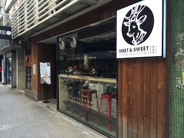 ESTABELECIMENTO DE COMIDAS MEET & SWEET CAFÉ