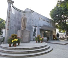 임칙서(林則徐)기념관 (Lin Zexu Memorial Museum of Macao)