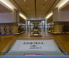 마카오반환기념박물관 (Handover Gifts Museum of Macao)