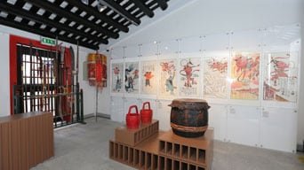 The Na Tcha Exhibition Room