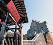 Kuil Na Tcha