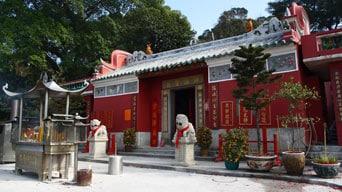 Tam Kong Temple