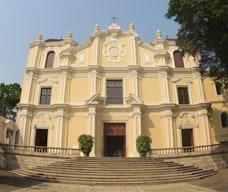Le Séminaire et l'Eglise de Saint Joseph