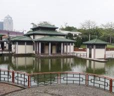 纪念孙中山市政公园