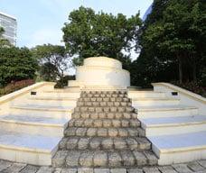 螺丝山公园