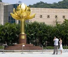 盛世蓮花廣場(蓮の花の広場)