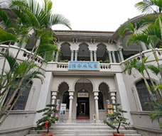 순얏센 선생 기념관 (Dr. Sun Yat Sen Memorial House in Macao)