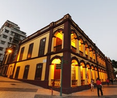 Archives of Macao