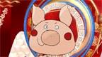 Parada de Celebração do Ano do Porco