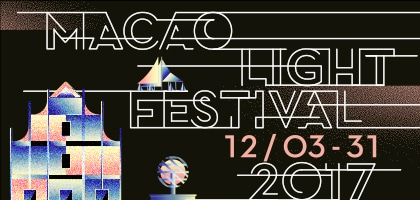 Macao Light Festival 2017