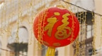 Macao Lunar New Year and Parade for Celebration of the Year of The Rooster