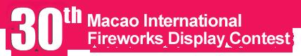 Macao International Fireworks Display Contest