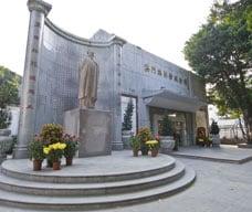 Lin Zexu Memorial Museum of Macao